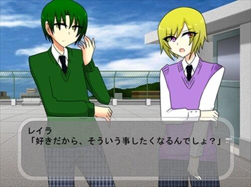 ディスコード! Game Screen Shot4