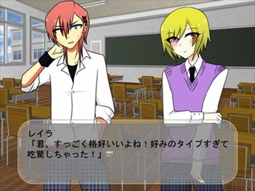 ディスコード! Game Screen Shots