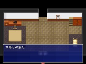 Intruder D Game Screen Shot3