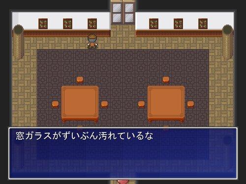 Intruder D Game Screen Shots