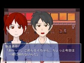 流刻園幻想 Game Screen Shot2