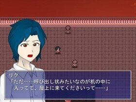 流刻園幻想 Game Screen Shot3