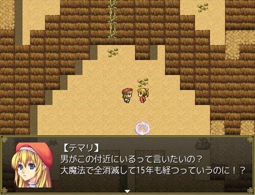サクランボハンター Game Screen Shot1