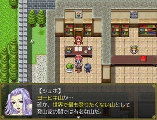 サクランボハンター Game Screen Shot2