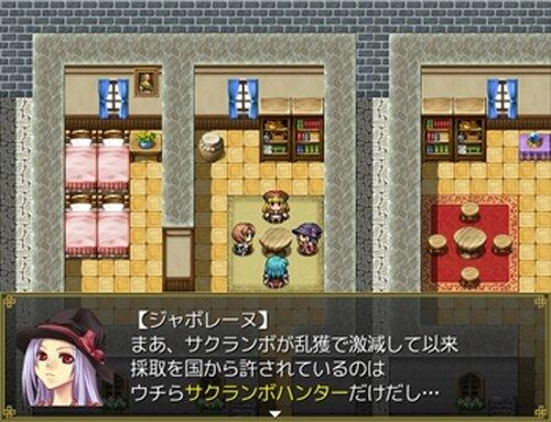 サクランボハンター Game Screen Shot3