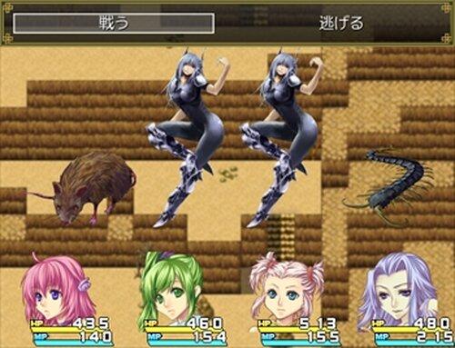 サクランボハンター Game Screen Shot5