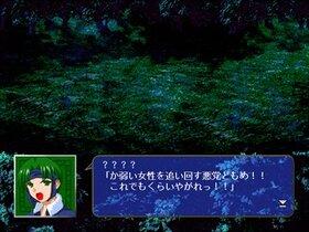 北界人神伝~RUBY2~ Game Screen Shot3