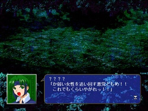 北界人神伝~RUBY2~ Game Screen Shot3