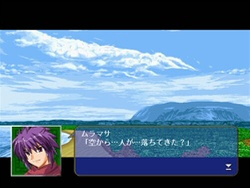 北界人神伝~RUBY2~ Game Screen Shots