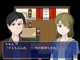 伍横町幻想 Game Screen Shot3