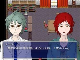 伍横町幻想 Game Screen Shot4