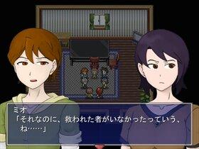 伍横町幻想 Game Screen Shot5