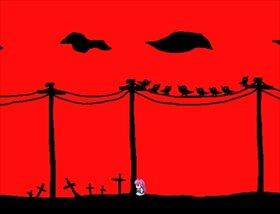 グローアップダークネス Game Screen Shot5