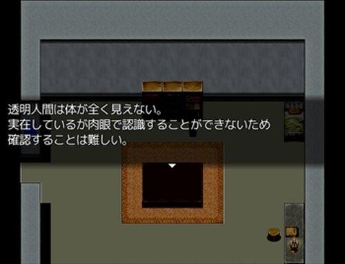 ILLNESS Game Screen Shot2