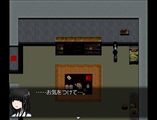 ILLNESS Game Screen Shot5