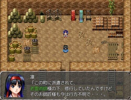 Tokyo Dark Ages 【Ver1.07】 Game Screen Shot1