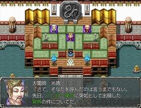 Tokyo Dark Ages 【Ver1.07】 Game Screen Shot2