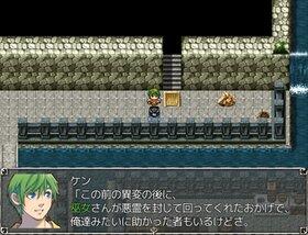 Tokyo Dark Ages 【Ver1.07】 Game Screen Shot3