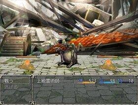 Tokyo Dark Ages 【Ver1.07】 Game Screen Shot4