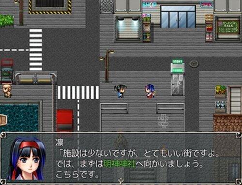 Tokyo Dark Ages 【Ver1.07】 Game Screen Shot5