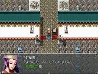 Tokyo Dark Ages 【Ver1.07】