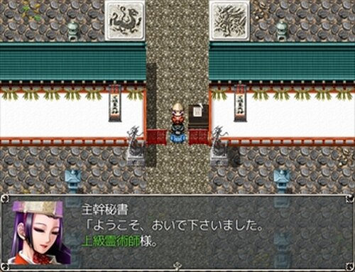 Tokyo Dark Ages 【Ver1.07】 Game Screen Shots