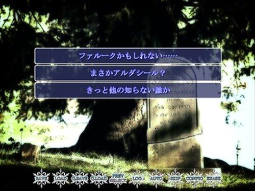 氷の涙 Game Screen Shot3