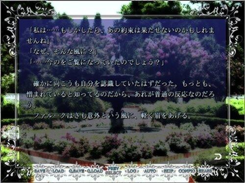 氷の涙 Game Screen Shot4