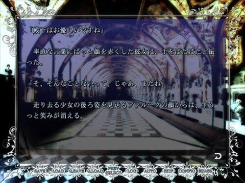 氷の涙 Game Screen Shots
