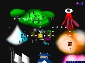 女忍者~戦国の大和撫子~ Game Screen Shot2
