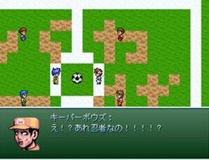 アホ達のサッカー Game Screen Shot
