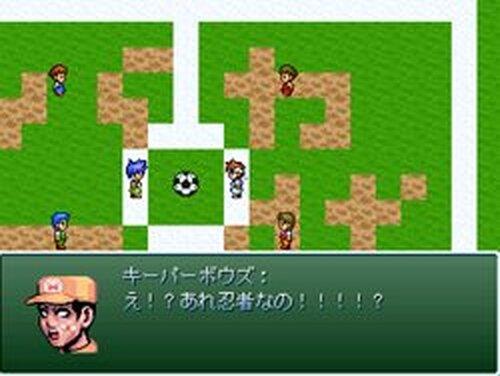 アホ達のサッカー Game Screen Shots