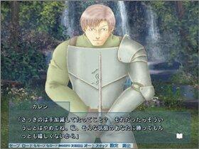 恋と闘いの行方は Game Screen Shot3