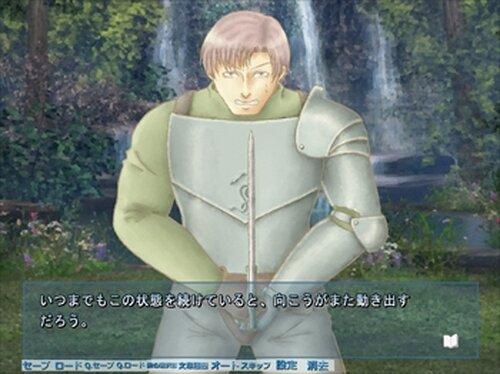 恋と闘いの行方は Game Screen Shots