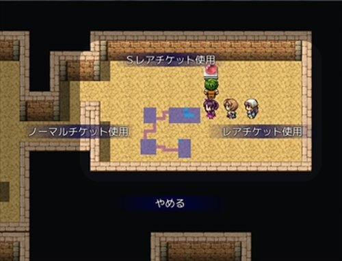 塔への挑戦者たち Game Screen Shot4