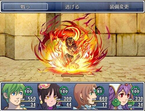 塔への挑戦者たち Game Screen Shots