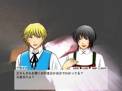 ハンスとグライフ(体験版) Game Screen Shot1