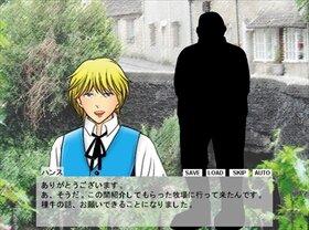 ハンスとグライフ(体験版) Game Screen Shot2