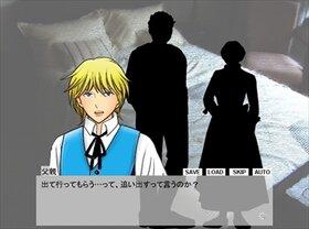 ハンスとグライフ(体験版) Game Screen Shot4