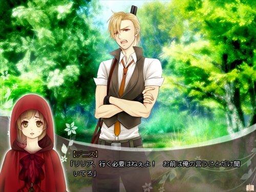 贄の赤ずきんR15版 Game Screen Shot1