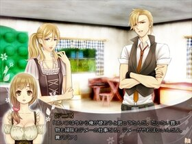 贄の赤ずきんR15版 Game Screen Shot2