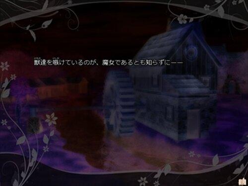 贄の赤ずきんR15版 Game Screen Shot3