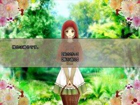 贄の赤ずきんR15版 Game Screen Shot4