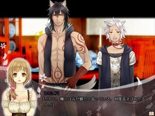 贄の赤ずきんR15版 Game Screen Shot5