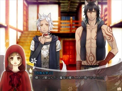贄の赤ずきんR15版 Game Screen Shots