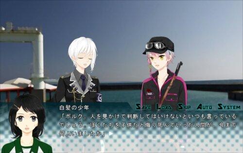 Pistole Magier(体験版) Game Screen Shot1