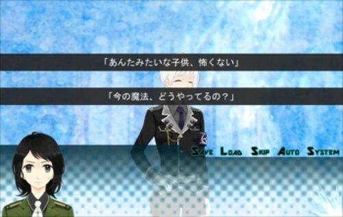 Pistole Magier(体験版) Game Screen Shot3