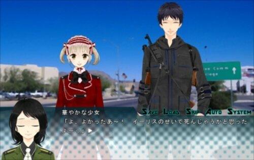 Pistole Magier(体験版) Game Screen Shot5