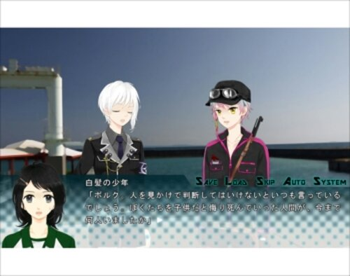 Pistole Magier(体験版) Game Screen Shots