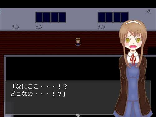 ムソウビョウ Game Screen Shot1